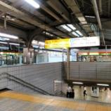 『東海道本線・夕ラッシュ時名古屋駅下りの乗降観察』の画像