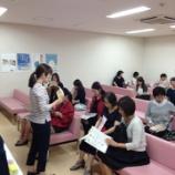 『女性部の日 ~受ける検診、受けとる安心~ 盛大に開催されました!』の画像