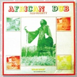『Joe Gibbs & The Professionals「African Dub All-Mighty」』の画像