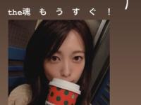 【元乃木坂46】卒業後に太っていた斉藤優里が痩せた模様!!!(画像あり)