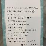 『【欅坂46】長濱ねる、芸能界引退・・・』の画像