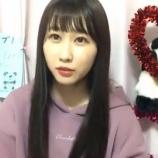 『[動画]2019.11.13(23:04~) SHOWROOM 「=LOVE(イコールラブ) 山本杏奈」@個人配信』の画像