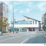『袋井駅の改装の様子をチェキ! 袋井の花火大会への影響は?』の画像