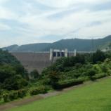 『宮ヶ瀬ダム内部一般開放にいってみました! のウラガワ』の画像