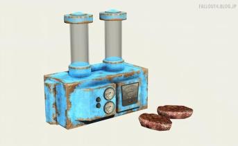 Fallout 3 Wonder Meat Maker