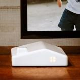 『祖父母のテレビに孫の動画を簡単転送 Apple日本法人元社員開発』の画像