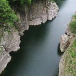 『いつか行きたい日本の名所 神通峡』の画像