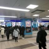 『大量輸送の相鉄線(その1) 横浜駅の構造、夕ラッシュ時の観察』の画像