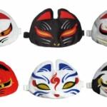 和風お面の定番「狐面」デザインのアイマスク「狐目隠し」がガチャになって登場!