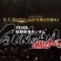 銀玉バットのパチンコ実践! #02【Pフィーバー機動戦士ガンダム 逆襲のシャア】