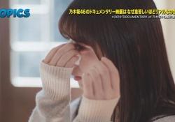 """初公開画像も!乃木坂46映画「いつのまにか、ここにいる」""""JCD""""キャプチャ画像まとめ!!!"""