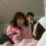 『【元乃木坂46】永島聖羅(絵美のバーのホステス)・・・』の画像