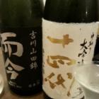 『而今 純米大吟醸 吉川山田錦』の画像