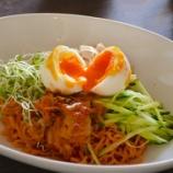 『お家で作れる、簡単ビビン麺と半熟卵の作り方』の画像