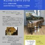 「3F・音楽室」です