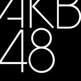 『AKB48グループで一番長く仕事をしてないメンバーが!!!!!!』の画像