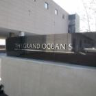 『ホテル南風楼 新館THE GRAND OCEAN'S』の画像