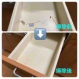 『《【掃除】キッチンの引き出し掃除のコツ!牛乳パック仕切り収納が便利&カッパクリエイトの鮭》』の画像