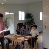 『薩摩川内フューチャーセンター「子育てと働き方の未来Vol.3」』の画像