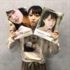 『久保田未夢、1st写真集、Amazon限定版は「ほとんどメークをしていない表紙」』の画像
