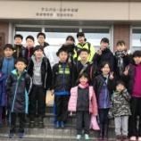 『◇仙台卓球センタークラブ◇ 第39回若柳「小・中学校卓球交流会」結果』の画像