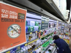 セルフ経済制裁が深刻な事態wwww 韓国が非常事態宣言 ⇒ ムン大統領「まだ全然問題ない!」