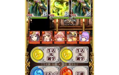 『時詠みのエターナル・クロノス 【封魔女級】』の画像