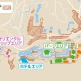 『大江戸温泉リート投資法人・ホテルの敷地を太陽光発電で補うコンバージョン作戦』の画像