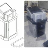 『AG98 インドYKD 洋風デザイン墓石』の画像
