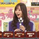 『「ミ♪」成功の梅ちゃん! いい表情するねぇw【乃木坂46】』の画像