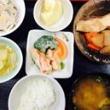『今日の桜町昼食(ぶり大根)』の画像