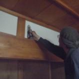 『和室の壁、仕上がりました。』の画像