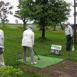 『本日!7月8日(日)会長杯パークゴルフ大会開催』の画像
