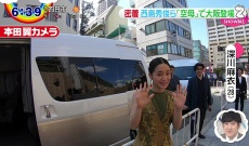 【元乃木坂46】きてるな!朝の情報番組に深川麻衣!