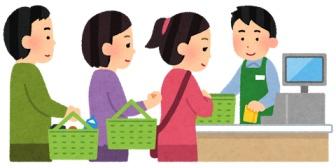 セール期間が終わっても値段がそのままだったパンをレジで返却している客がいた。たかが98円やそこらなのにね。