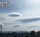札幌上空にUFOの艦隊出現か?