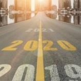 『2020年は良い年だった。来年もまたどこかで暴落してほしい…』の画像