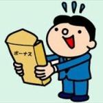 【悲報】公務員試験の勉強量、多すぎるwww
