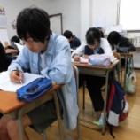 『昨日の18時間チャレンジの様子  鈴木佑典』の画像