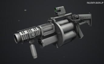 Fusillade Grenade Launcher