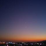 『秋から冬へ〜移り変わる夕空'08』の画像