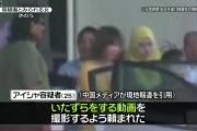 金正男殺害容疑の女「100ドルもらっていたずら動画を撮影するよう頼まれた」