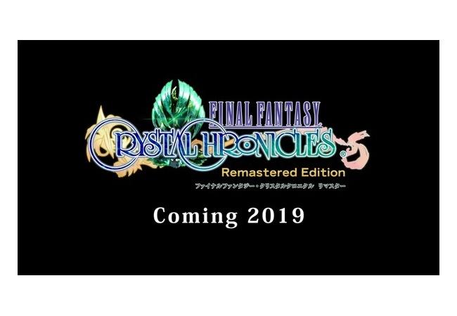 【神ゲー】『ファイナルファンタジー・クリスタルクロニクル リマスター』PS4/Switchで発売決定!!