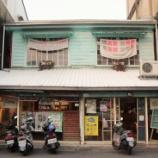 『こだわりの豆腐が食べられる独立書店/嘉義「島呼冊店」』の画像
