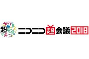 【ミリマス】『ニコニコ超会議2018』ミリシタステージに伊藤美来さん(七尾百合子 役)が出演決定!