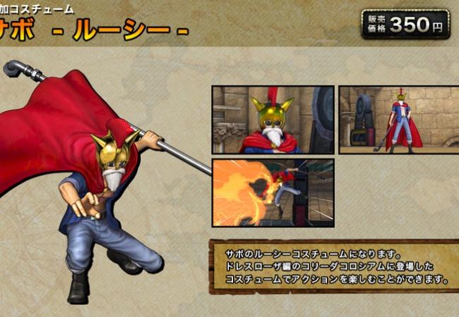 【ワンピース海賊無双3】シナリオと衣装のDLCきてるぞ!