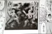 日本の教科書が歴史を歪曲?韓国人教授が指摘=韓国ネット「教科書ではなくファンタジー小説」「事実かもしれない…」