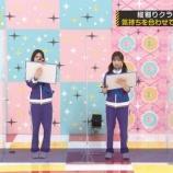 『これは現実味あるぞ…!!!乃木坂46に『新たなユニット』誕生か!!!!!!』の画像