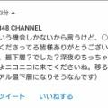 【悲報】NMBスタッフ「太田夢莉は性格悪い子供やなー」←これ