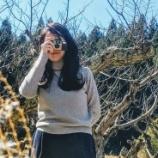 『魂が急成長中。丹波篠山の森にてリトリートしてきました』の画像